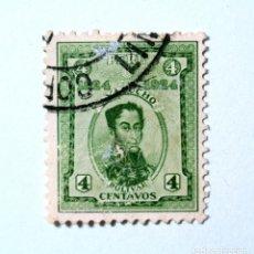 Sellos: SELLO POSTAL PERÚ 1924, 4 CTV, SIMON BOLIVAR, CONMEMORATIVO, USADO. Lote 237549360