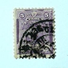 Sellos: SELLO POSTAL PERÚ 1909, 5 CTV, JOSÉ FRANCISCO DE SAN MARTIN, USADO. Lote 237550710