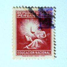 Sellos: SELLO POSTAL PERÚ 1950, 0,03 S, EDUCACIÓN NACIONAL, SUBTASA PARA EDUCACION,IMPUESTOS POSTALES, USADO. Lote 237578290