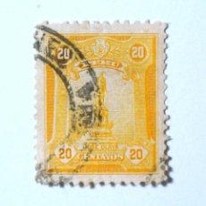 Sellos: SELLO POSTAL PERÚ 1929, 20 CTS, MONUMENTO A JOSÉ OLAYA, USADO. Lote 237582270