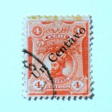 Sellos: SELLO POSTAL PERÚ 1917, 1 CTV, FRANCISCO PIZARRO, OVERPRINT NEGRO UN CENTAVO, USADO. Lote 237621425