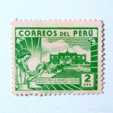Sellos: SELLO POSTAL PERÚ 1945, 2 CTV, COLONIA INFANTIL DE VACACIONES, ANCON, PROTECCION INFANCIA, SIN USAR. Lote 237622680