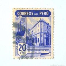 Sellos: SELLO POSTAL PERÚ 1949, 20 CTV, BANCO INDUSTRIAL DEL PERÚ, USADO. Lote 237624210