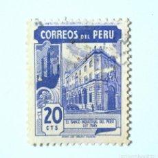 Sellos: SELLO POSTAL PERÚ 1951, 20 CTV, BANCO INDUSTRIAL DEL PERÚ, USADO. Lote 237624780