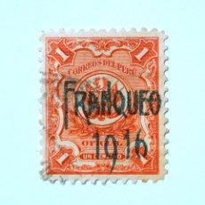 Sellos: SELLO POSTAL PERÚ 1916, 1 CT, ESCUDO DE ARMAS , OVEPRINT FRANQUEO 1916, USADO. Lote 241077505