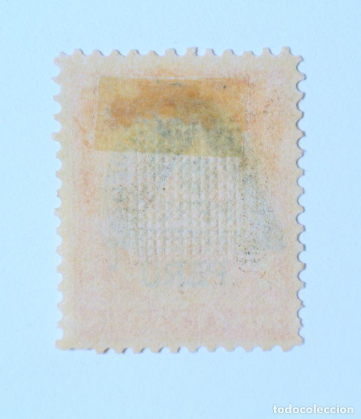 Sellos: SELLO POSTAL PERÚ 1883, 2 ct, U.P.U., CON OVERPRINT DE TRIANGULO Y HERRADURA, USADO - Foto 2 - 241080585