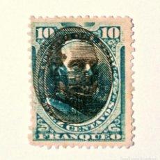 Sellos: SELLO POSTAL PERÚ 1894, 10 CT, OVPT. REMIGIO MORALES BERMUDEZ SOBRE ESCUDO DE ARMAS, USADO. Lote 241088105