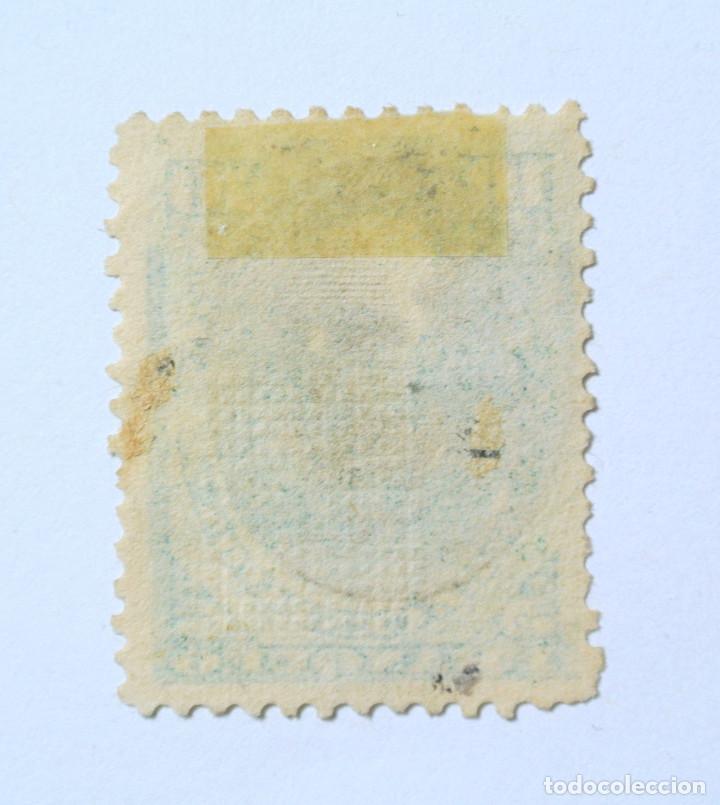 Sellos: SELLO POSTAL PERÚ 1894, 10 ct, OVPT. REMIGIO MORALES BERMUDEZ SOBRE ESCUDO DE ARMAS, USADO - Foto 2 - 241088105