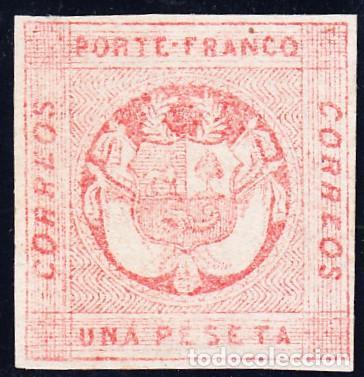 PERÚ SCOTT 10 NUEVO SIN CHARNELA Y SIN GOMA (Sellos - Extranjero - América - Perú)