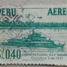 Timbres: 1957. PERÚ. A 120. BARCO CAÑONERO FLUVIAL. USADO.. Lote 243393835