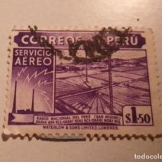 Sellos: SELLO CORREOS 1,50 PERU RADIO NACIONAL SERVICIO AEREO SELLADO. Lote 244008480