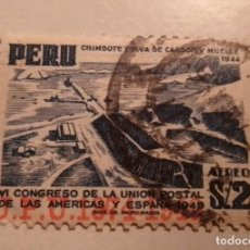 Sellos: SELLO DE PERU VI CONGRESO UNION POSTAL AMERICAS Y ESPAÑA 1949 S/.2 SELLADO. Lote 244178480