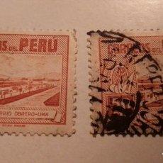Sellos: 2 SELLOS DE PERU 50 CTS BARRIO OBRERO-LIMA SELLADOS. Lote 244185655