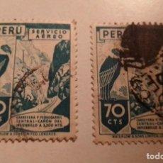 Sellos: 2 SELLOS DE PERU 70 CTS CARRETERA Y FERROCARRIL CENTRAL CAÑON DEL INFIERNILLO SELLADOS. Lote 244186430