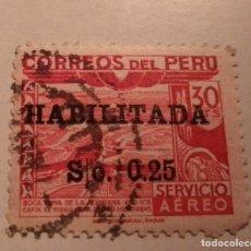 Sellos: SELLO DE PERU 30 CTS S/.0.25 REPRESA BOCA TOMA DE LA ACHIRANA RIO ICA SERVICIO AEREO SELLADO. Lote 244193780