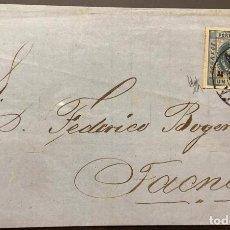 Sellos: O) 1859 PERÚ, CANCELADO POR MAGNÍFICO CANCELADO DE ARICA VAPOR EN NEGRO, ESCUDO DE ARMAS SCT 7 1 DI. Lote 244366785
