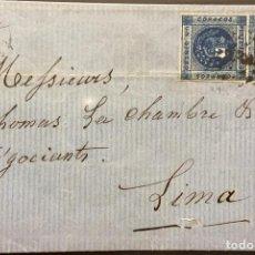 Sellos: O) 1860 PERÚ, LÍNEAS EN ZIGZAG EN SPANDRELS -SCT 9 1 DINERO AZUL, A LIMA, XF. Lote 244436930
