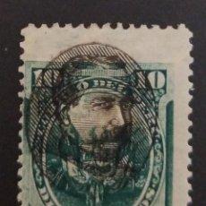 Sellos: O) 1894 PERÚ, ESCUDO DE ARMAS 10C VERDE, PRESIDENTE REMIGIO MORALES BERMUDEZ SOBREIMPRESIÓN SCT 123,. Lote 244561305