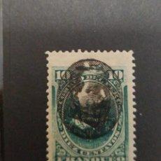 Sellos: O) 1894 PERÚ, ESCUDO DE ARMAS 10C VERDE, PRESIDENTE REMIGIO MORALES BERMUDEZ SOBREIMPRESIÓN SCT 123,. Lote 244562580