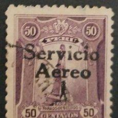 Sellos: O) 1927 PERÚ, ESTATUA DE MARÍA BELLIDO, HEROÍNA DE LA GUERRA ESPAÑOLA DE LA INDEPENDENCIA, SERVICIO. Lote 244589470