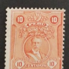 Sellos: O) 1924 PERU, AUGUSTO LEGUIA, PRESIDENT, PACIFIC WAR, COLOR VAREITY CLEARER THAN THE NORMAL, SCT 245. Lote 244593140