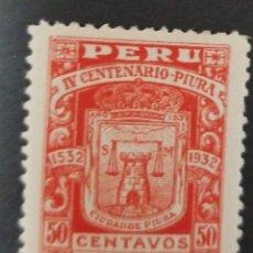 Sellos: O) 1932 PERÚ, ESCUDO DE PIURA - FUNDACIÓN, SCT C3 50C ESCARLATA, CORREO AÉREO, MENTA, VUELTA FIRMADO. Lote 244600230