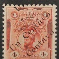 Sellos: O) 1917 PERÚ, PIZARRO, UN CENTAVO DOBLE RECARGO EN NEGRO SOBRE 4C BERMELLÓN, SCT 208, MENT. Lote 244627735