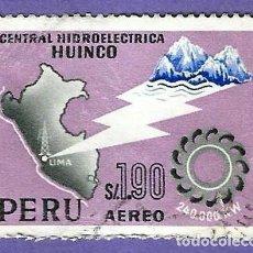 Sellos: PERU. 1966. CENTRAL HIDROELECTRICA. HUINCO. Lote 221804908