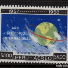 Sellos: PERU AEREO 162** - AÑO 1961 - AÑO GEOFISICO INTERMACIONAL. Lote 245452965