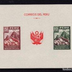 Sellos: PERU HB 5** - AÑO 1961 - ARQUEOLOGIA - RUINAS DE MACHU PICHU. Lote 245454865