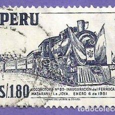 Sellos: PERU. 1962. FERROCARRIL MATARANI - LA JOYA. Lote 221802838