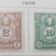 Sellos: O) 1935 PERÚ, FRANQUEO DEBIDO A SELLOS, DÉFICIT, WATERLOW AND SONS LIMITED, CÍRCULO EN EL CENTRO REE. Lote 245732425