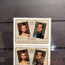 Selos: ESPAÑA PERU SELLOS VIAJE REYES AÑO 1979 NUEVO PERFECTO ***. Lote 246133320
