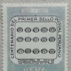 Sellos: 1957. PERÚ. 125. CENTENARIO DEL SELLO PERUANO. USADO.. Lote 249039825
