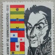 Sellos: 1980. PERÚ. 691. SIMÓN BOLÍVAR, EL GRAN LIBERTADOR. SERIE COMPLETA. USADO.. Lote 249040145