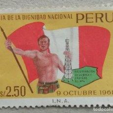 Selos: 1969. PERÚ. 499. NACIONALIZACIÓN DE LAS COMPAÑÍAS PETROLÍFERAS. USADO.. Lote 249042600