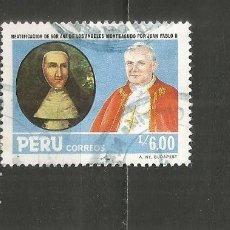 Sellos: PERU YVERT NUM. 839 USADO. Lote 251817295