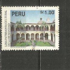 Sellos: PERU YVERT NUM. 1042 USADO. Lote 251817725