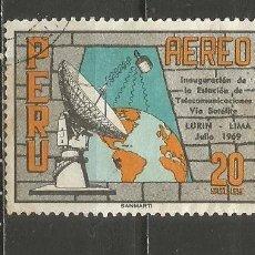 Sellos: PERU CORREO AEREO YVERT NUM. 249 USADO. Lote 251817865