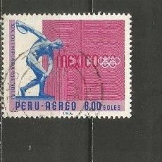 Sellos: PERU CORREO AEREO YVERT NUM. 231 USADO. Lote 251817980