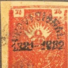 Sellos: O) 1881 PERÚ, NÚMERO PROVISIONAL DE AREQUIPA, PROVISIONAL 1881 1882 EN NEGRO, DOBLE SOBREIMPRESIÓN,. Lote 252081695