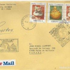 Sellos: 1990. PERÚ. SOBRE CIRCULADO. AMÉRICA UPAE. MATASELLOS ESP. MUSEO POSTAL. ECOLOGÍA. VER FOTOS.. Lote 252385795