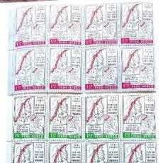 Sellos: SELL-36. 3 SERIES DE 8 SELLOS . PERÚ. 1957.ESTAS TIERRAS Y ESTOS RIOS HAN SIDO, SON Y SERÁN PERUANOS. Lote 253157175