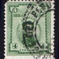 Selos: AMÉRICA. PERÚ. I CENTENARIO DE LA BATALLA DE AYACUCHO. SIMÓN BOLÍVAR. .YTP202. USADO SIN CHARNELA. Lote 255450625