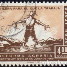 Selos: AMÉRICA. PERÚ. MONUMENTO AL AGRICULTOR INDÍGENA. YTPA248. USADO SIN CHARNELA. Lote 255454810