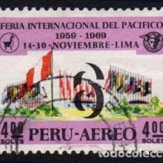Selos: AMÉRICA. PERÚ. FERIA INTERNACIONAL DEL PACÍFICO. YTPA507. USADO SIN CHARNELA. Lote 255455040