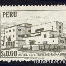 Sellos: AMÉRICA. PERÚ. HOTEL PARA TURISTASTACNA..YTP462. USADO SIN CHARNELA. Lote 255477170