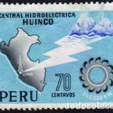 Sellos: AMÉRICA. PERÚ. CENTRAL HIDROELÉCTRICA HUINCO..YTP477. USADO SIN CHARNELA. Lote 255477195