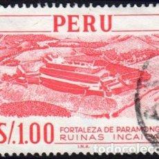 Sellos: AMÉRICA. PERÚ. FORTALEZA DE PARAMONGA. YTP482. USADO SIN CHARNELA. Lote 255477295