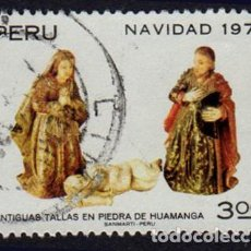 Sellos: AMÉRICA. PERÚ. NAVIDAD 71 TALLAS DE HUAMANGA. YTP551. USADO SIN CHARNELA. Lote 255477385